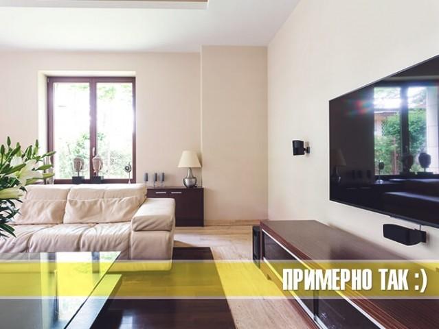 Комната с большим телевизором